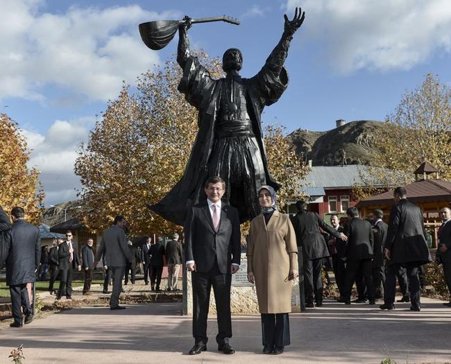 Tunceli'nin değil Üniversitenin Adı Değişti!