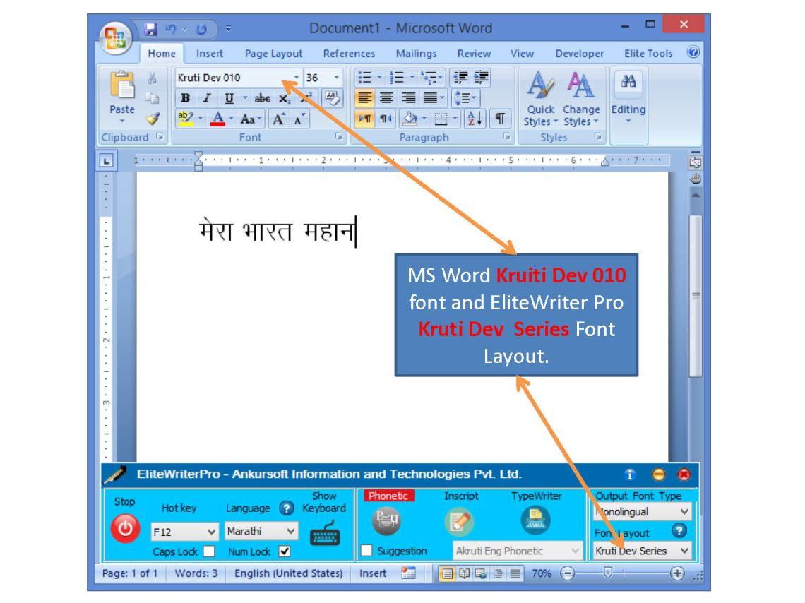 Download 4c Gandhi Hindi Font - lasopastat