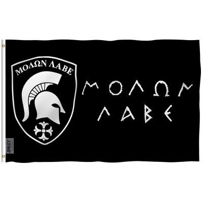 MolonLabe flag