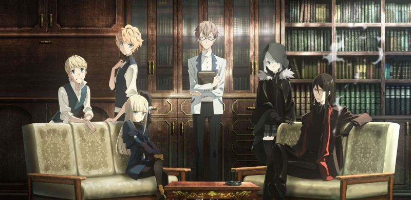Lord El-Melloi II cover
