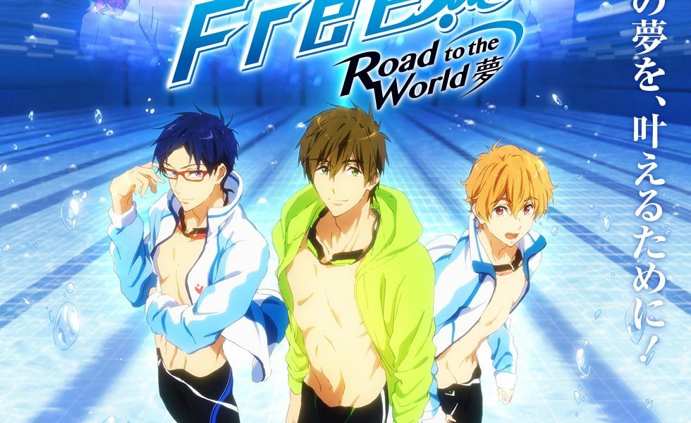 free road to the world