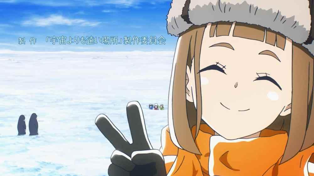 Sora Yorimo Toui Basho