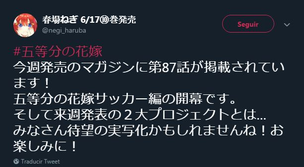 Go-Touban no Hayanome