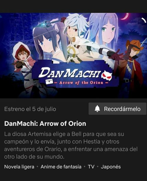 Danmachi: Arrow of Orion netflix