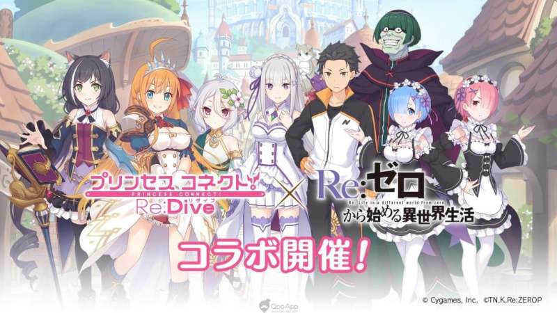 rezero redive colaboracion