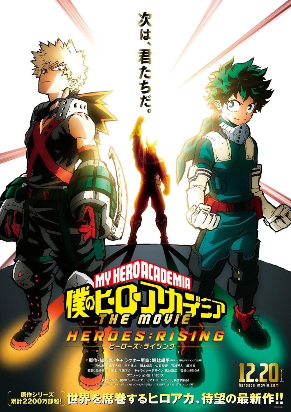 La segunda película de Boku No Hero estrena su primer tráiler