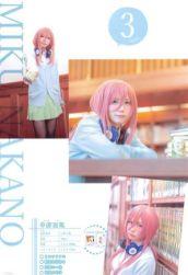 Enako realizó cosplay de las quintillizas de Go-Toubun no Hanayome 2