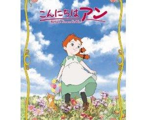 Poster Konnichiwa Anne