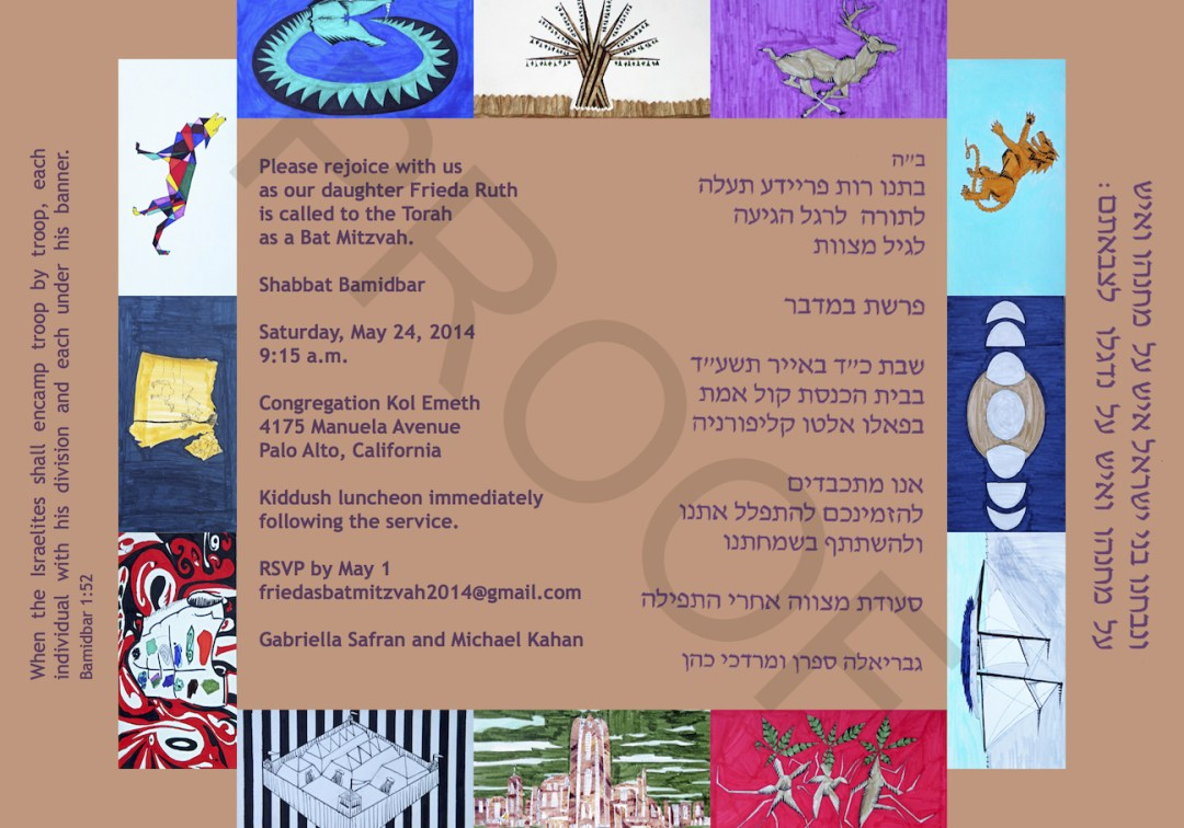 bat-mitzvah-invitation-bamidbar-twelve-tribes