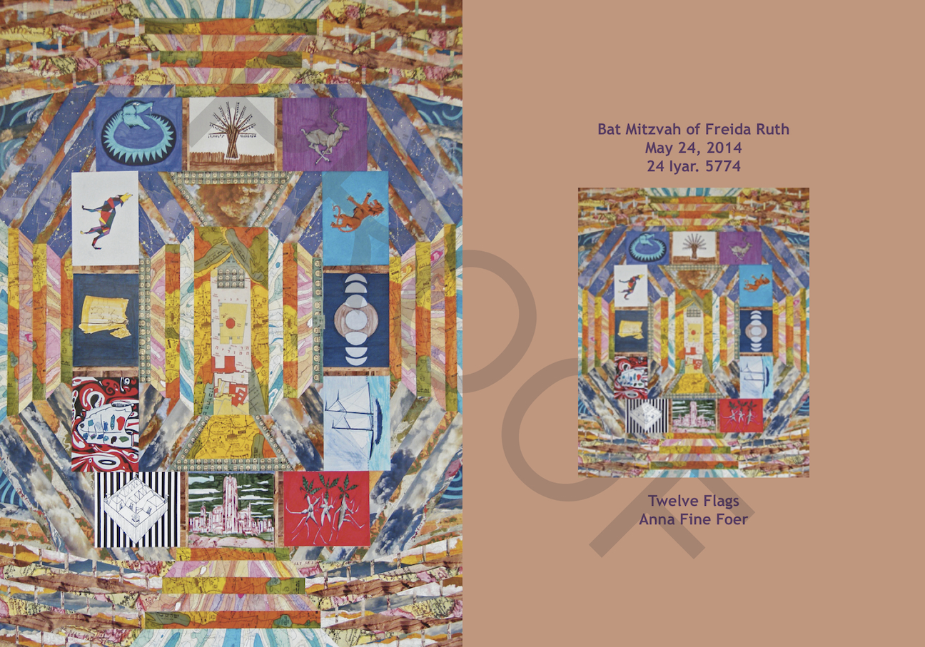 bat-mitzvah-invitation-BaMidbar-twelve-tribes