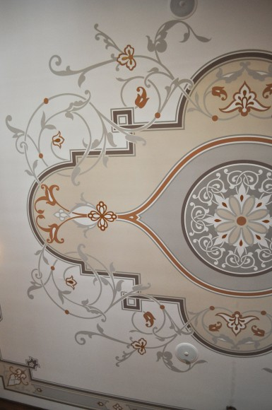 Campbell ceiling detail