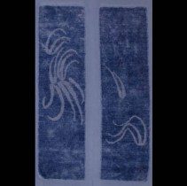 """Blue Grass"" by Joyce_Lavasseur Rayon 2-panel Wall Hanging rlavasseur08@comcast.net"