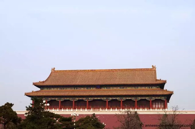 dayanle hutong gate at the very entrance of the forbidden city beijing