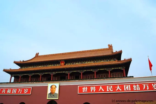 Entrance of the Forbidden City in Beijing and Mao's portrait