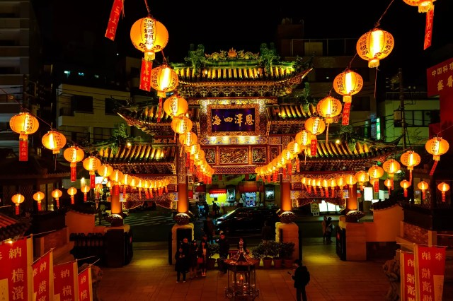 A Temple at night with lanterns in Yokohama Japan