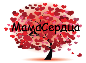 МСдерево