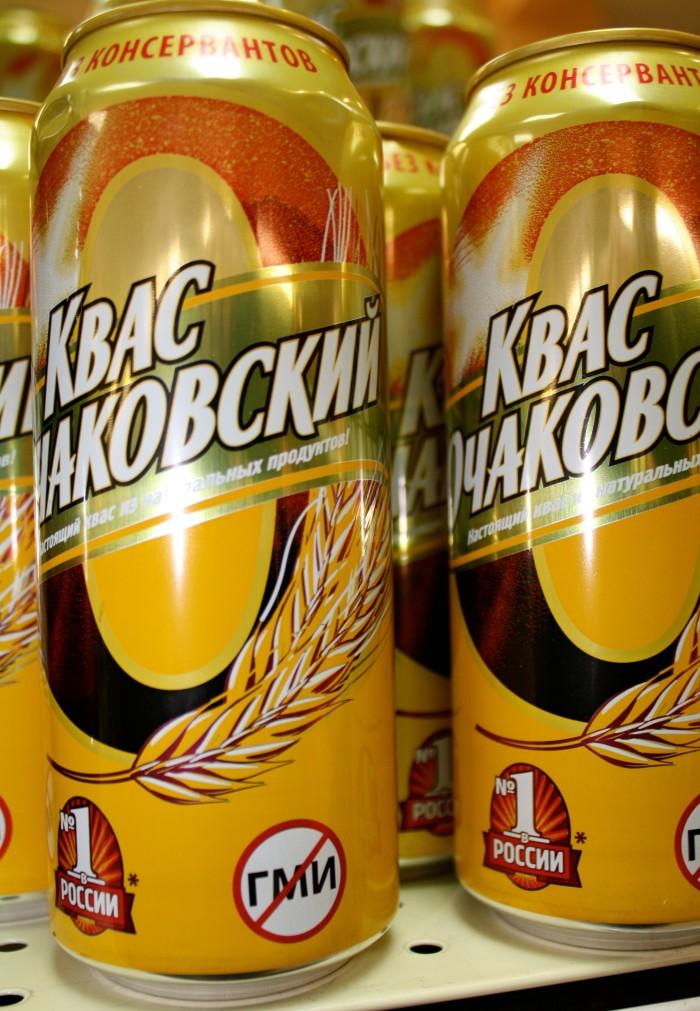 Russian drink