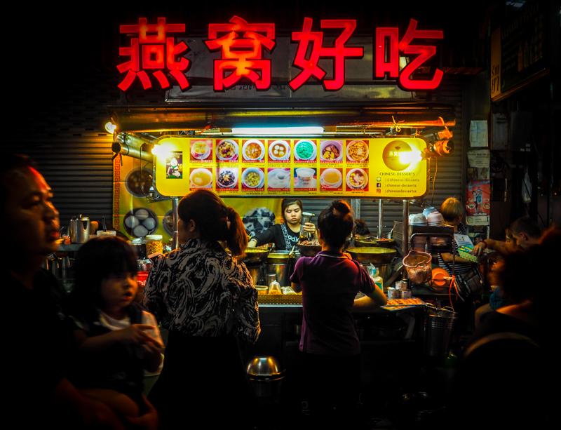 Street food dans le Chinatown de Bangkok, Thailande.