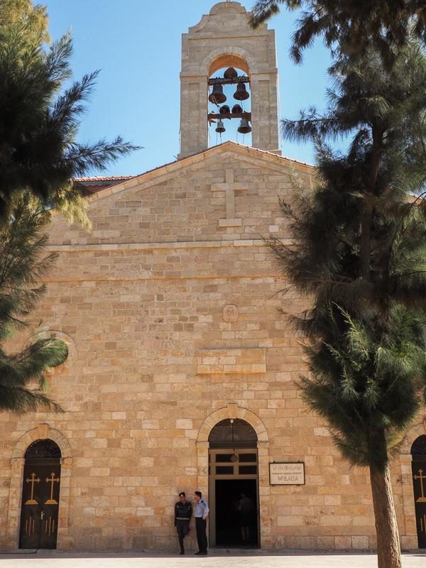 Eglise Saint-Georges à Madaba.