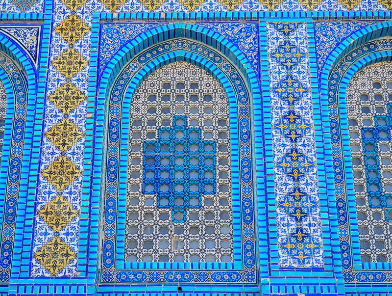 Détails de l'architecture du Dôme du Rocher à Jérusalem