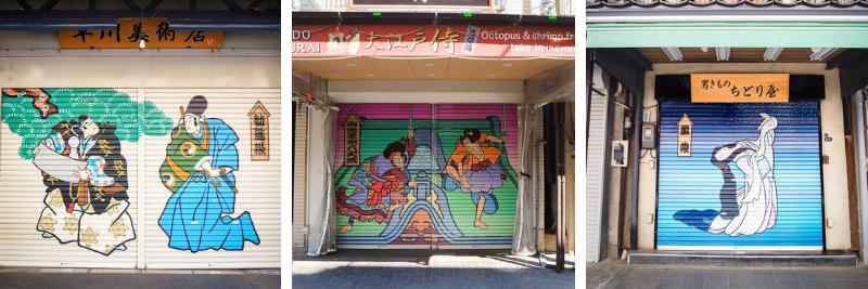 Street art dans Asakusa à Tokyo