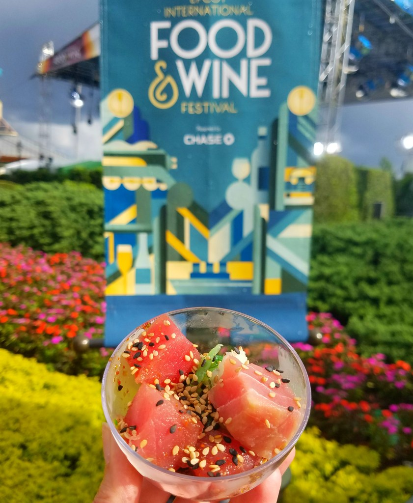 epcot-food-wine-hawaii-spicy-tuna-poke