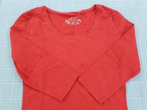 Upcycling: Altes Shirt wird sexy Unterwäsche