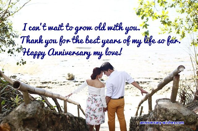happy marriage anniversary to wife