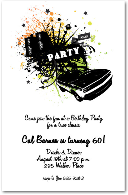 muscle car grunge party invitation