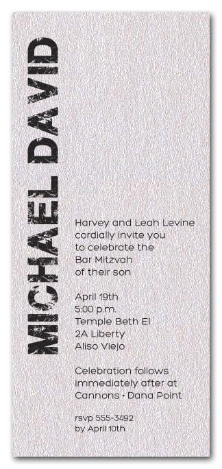 Tall Shimmery White Bar Mitzvah Invitations