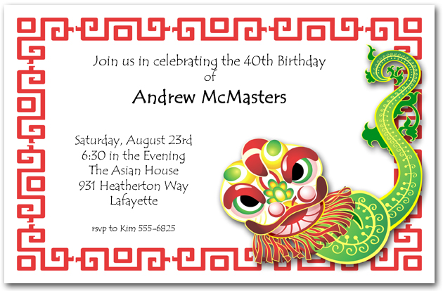Asian Invitations Chinese Lion Head Invitations
