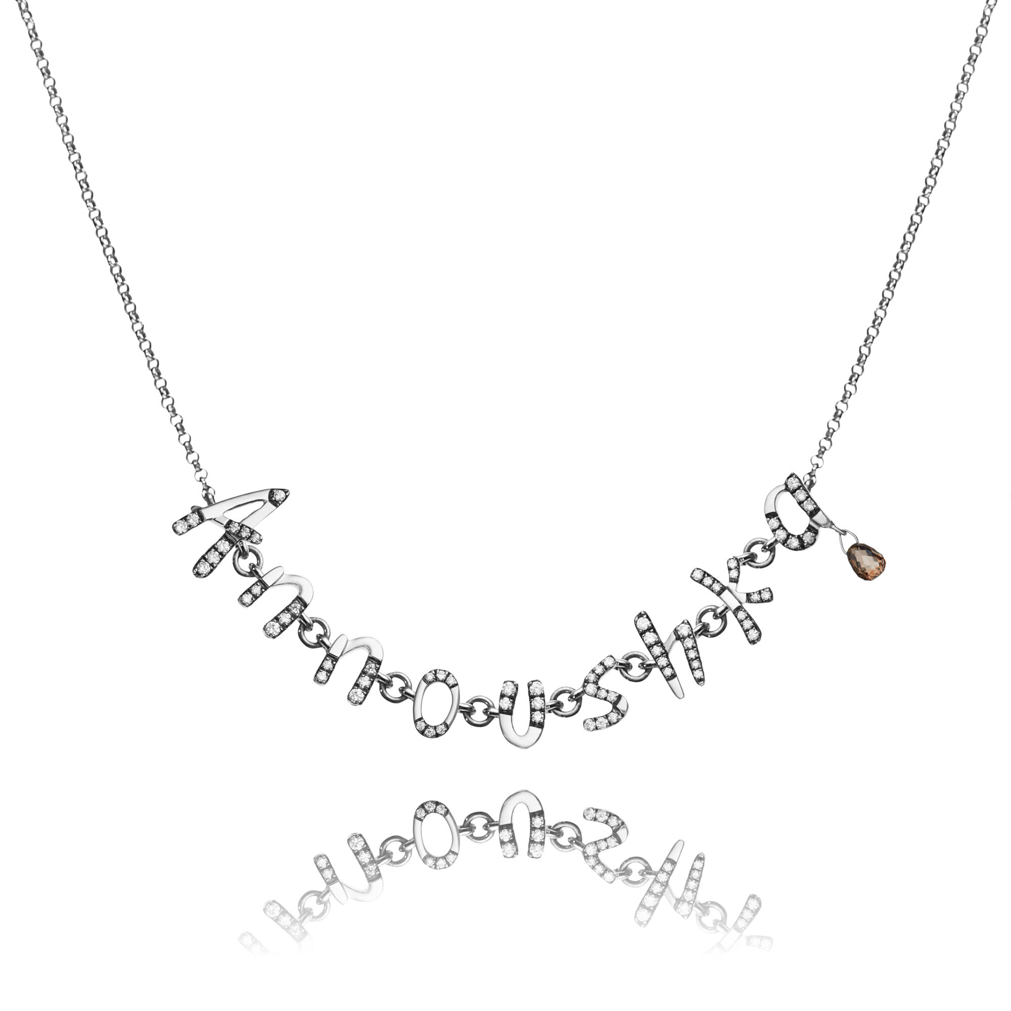 Personalised White Gold Chain Letters Necklace — Annoushka EU