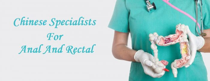 piles gastroenterologist in lahore bawaseer ka ilaj piles treatment chinese specialist in lahore gastrointestinal specialist