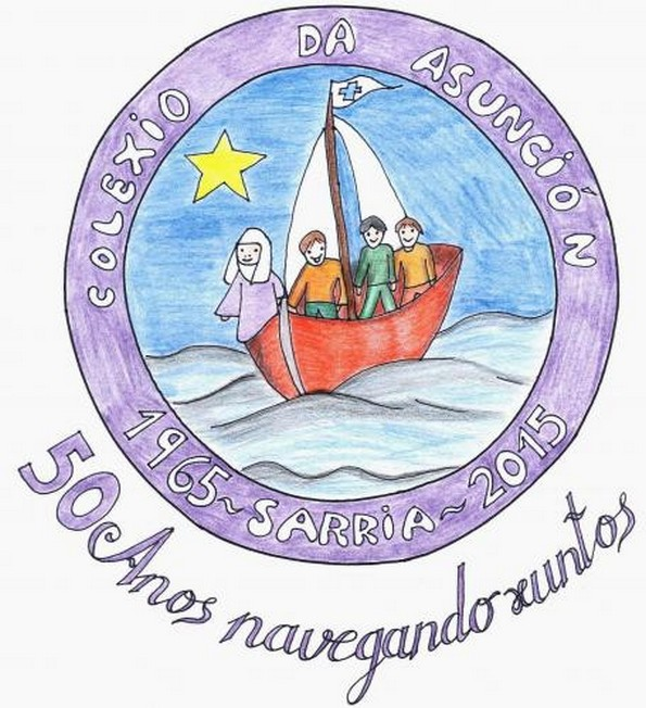Colexio Asunción Sarria
