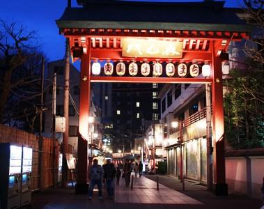 taito temple at night
