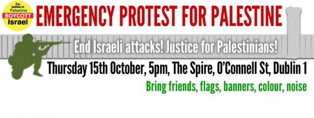 Dublin Palestine solidarity Oct 2015