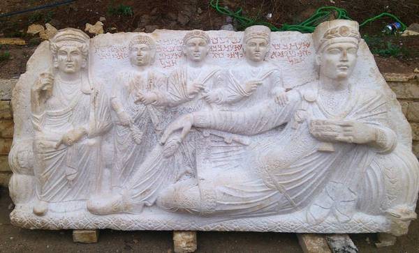 Stolen art pieces confiscated in Palmyra [ARCHIVE MATERIAL 20140310 ]