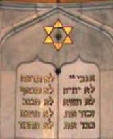 ten commandments at monroe street synagogue