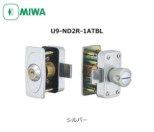 MIWA(美和ロック)面付け補助錠 U9-ND2R-1ATBL