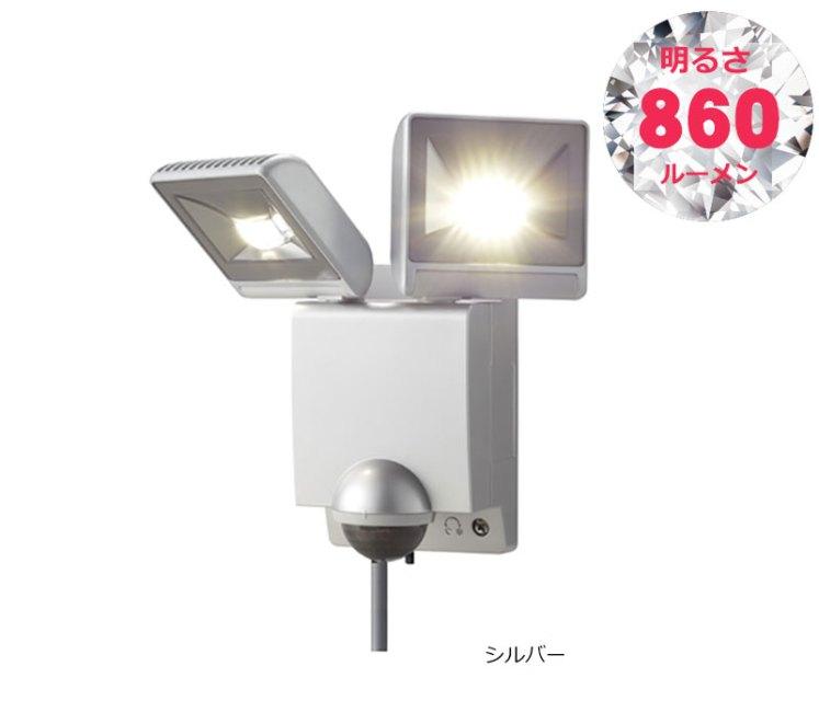 OPTEX(オプテックス) LEDセンサーライト LA-22LED  シルバー(S)