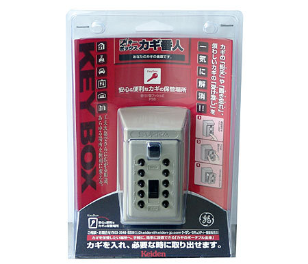 キーボックス カギ番人 PS6 ボタン壁付型