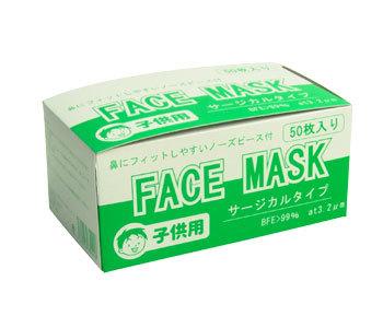 フェイスマスク・サージカルタイプ・子供用