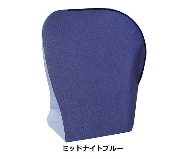 安眠・保温・保湿カバー マイドーム ミッドナイトブルー