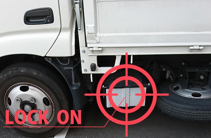 トラックのバッテリーは狙われている