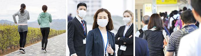マスクは状況やシチュエーションに合わせて使い分ける