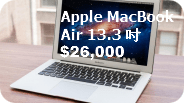 Apple MacBook Air 13.3 吋