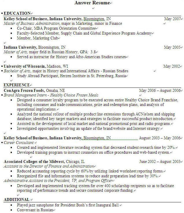 Latex ...  How To Make Resume One Page