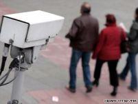 Marea Britanie s-ar putea transforma într-un stat Big Brother