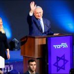 Benjamin Netanyahu se perfila para un quinto mandato en Israel