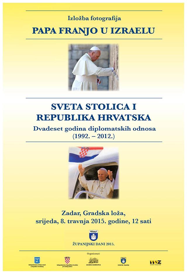Plakat - Papa Franjo u Izraelu